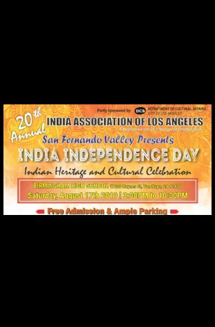 India Independence Day : Heritage & Cultural Celebration