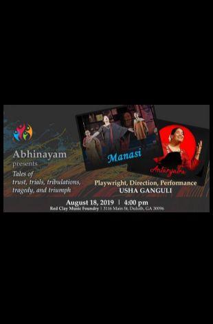 Manasi & Antaryatra by Usha Ganguli