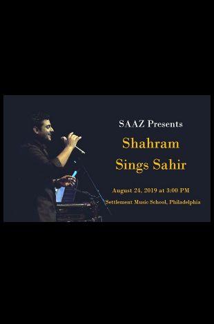 Shahram sings Sahir Ludhianvi