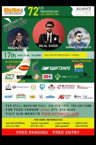 72th Pakistan Independence Day 2019 in Bull Run Regional Park