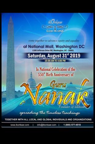 Guru Nanak 550th Birth Anniversary