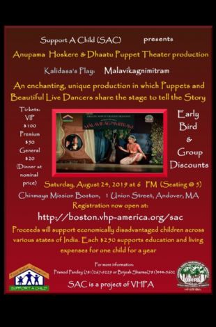 String Puppet and Live Dance Based On Ancient Kavi Kalidas Comedy Drama