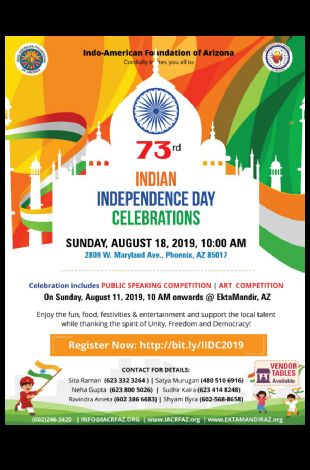 73rd Indian Independence Day Celebrations