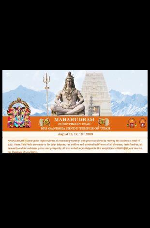 Maharudram