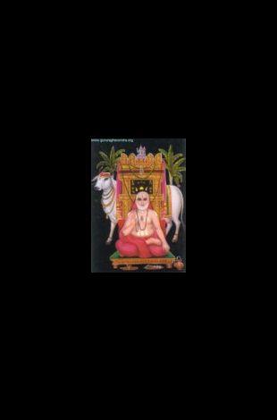 Sri Raghavendra Swamy Aradhana