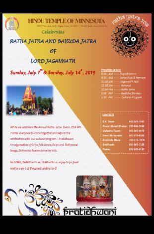 Bahudha Yatra Celebration