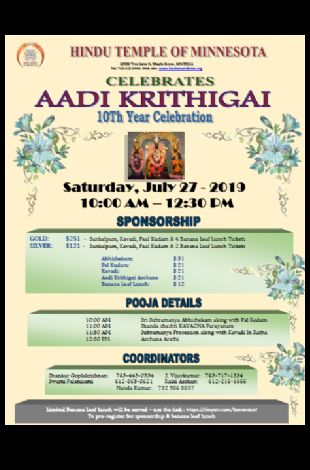 Aadi Kirthigai Celebration
