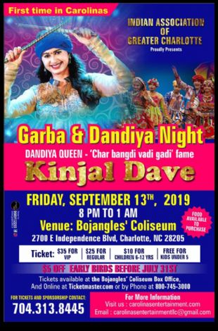 Garba & Dandiya Night - Kinjal Dave