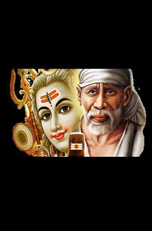 Siva Sai Vratham