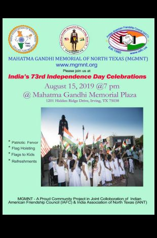 MGMNT India's 73rd Independence Day Celebrations