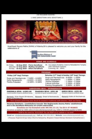 Shri Raghavendra Swamy Aaradhana Mahotsava