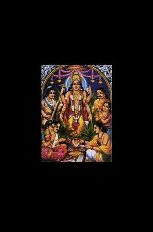 Sri Sathyanarayana Vratam Puja