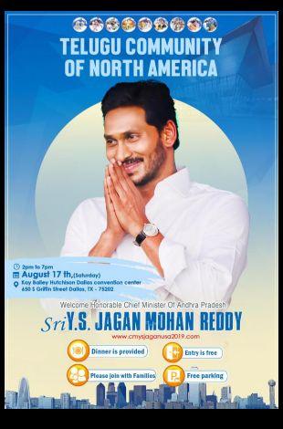 Meet and Greet Honorable CM of AP Y.S. Jagan