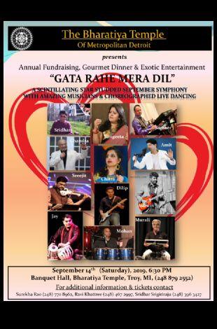 Gata Rahe Mera Dil - Annual Fundraising Event