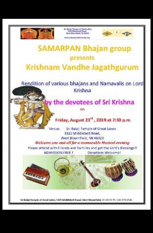Krishnam Vandhe Jagathgurum Bhajan