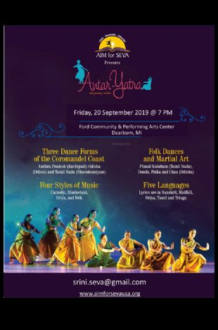 Antar Yatra: A journey within - Dance Musical by AIM for Seva