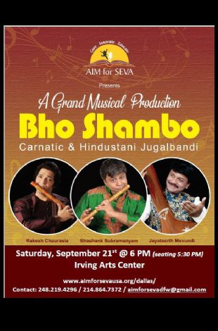 Bo Shambo A spectacular Flute Concert by Maestros Shashank & Rakesh Chaurasia