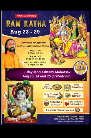 Ram Katha-Discourses by Swami Mukundanand