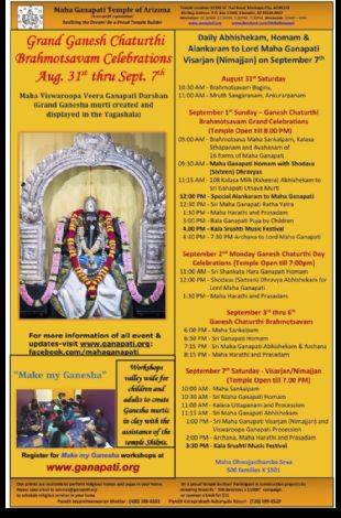 Grand Ganesh Chaturthi Brahmotsavam Celebrations