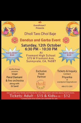 Dholi Taro Dhol Baje - Dandiya Event