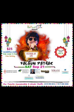 Falguni Pathak Dandiya Dhoom