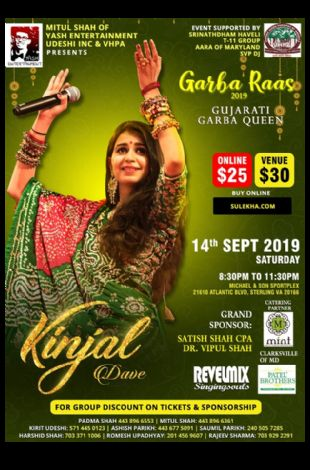 Raas Garba with Dandiya Queen Kinjal Dave