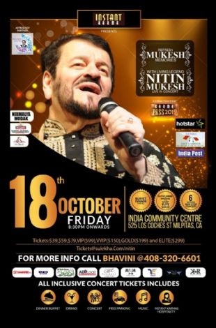 Remembering Mukesh: Nitin Mukesh Live in Concert (Mehfill Style Concert )