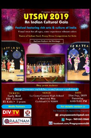 UTSAV 2019 - An Indian Cultural Gala