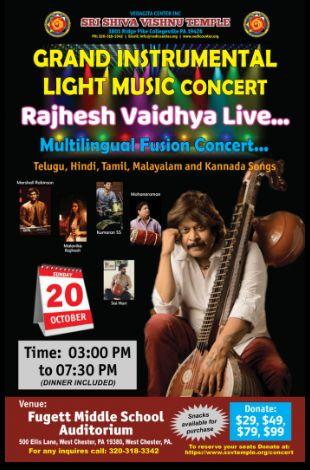 Rajhesh Vaidya instrumental music Concert