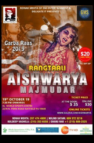 Biggest Garba Raas 2019 with Aishwarya Majmudar
