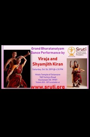 Grand Bharatanatyam Dance by Viraja and Shyamjith Kiran