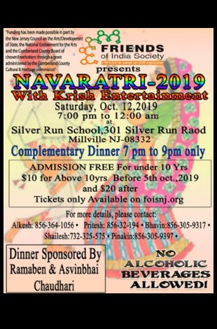 Navaratri Garba by Friends of India Society