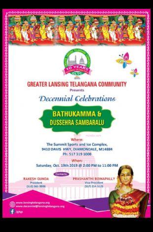 GLTC Decennial Bathukamma & Dussehra Sambaralu 2019