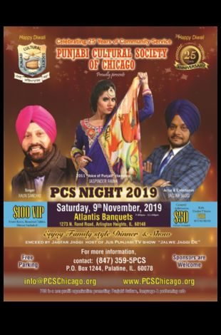 PCS Night 2019