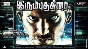 Irumbu Thirai (Tamil) Movie