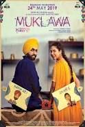 Muklawa  (Punjabi) Movie