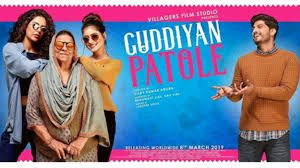 Guddiyan Patole (Punjabi) Movie
