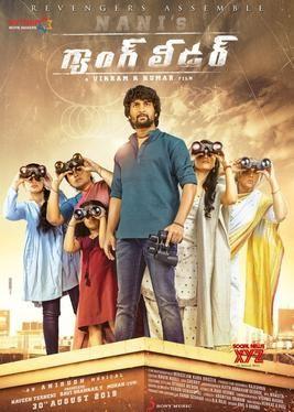 Gang Leader (Telugu) Movie