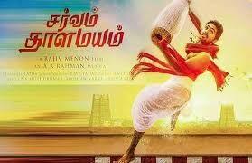 Sarvam Thaala Mayam (Tamil) Movie
