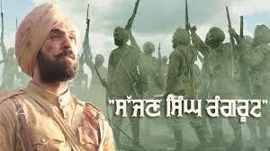 Sajjan Singh Rangroot (Punjabi) Movie