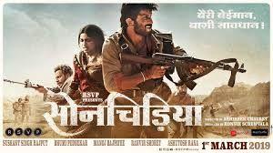 Sonchiriya (Hindi) Movie