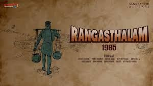 Rangasthalam 1985 (Telugu) Movie