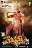 Kurukshetra (Kannada) Movie