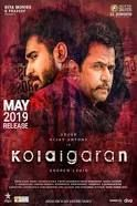 Kolaigaran (Tamil) Movie