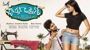Fashion Designer S O Ladies Tailor Portland Telugu Movie Reviews News Articles At Indian Network In Portland