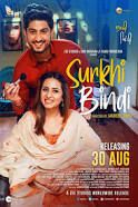 Surkhi Bindi (Punjabi) Movie