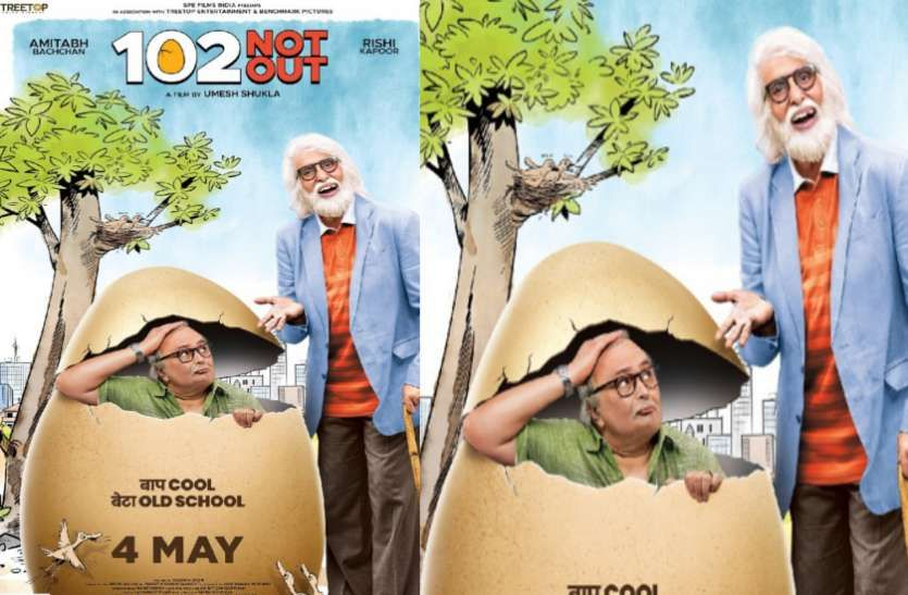 102 Not Out (Hindi) Movie