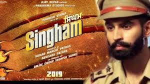 Singham (Punjabi) Movie
