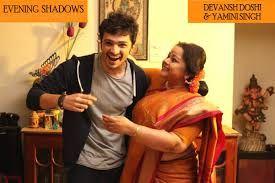 Evening Shadows (Surmaee Shaam) (Hindi) Movie