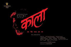 Kaala (Hindi) Movie